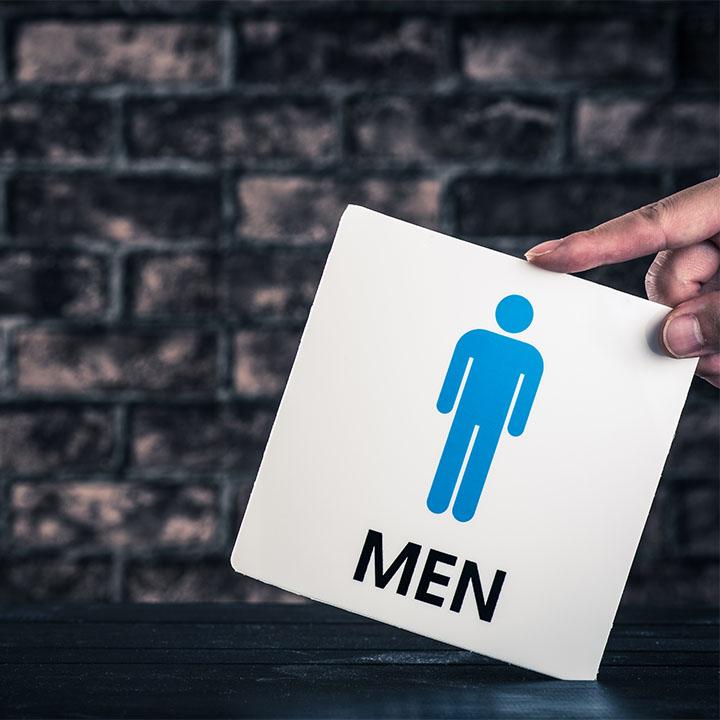 男性のほうが有利な点